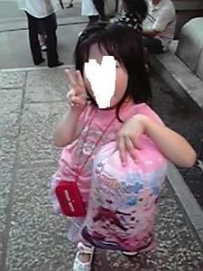 2010090606.jpg