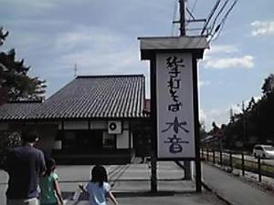 2010092003.jpg