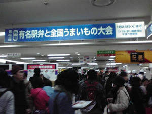 20100209.jpg