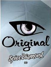 スパイスダイアモンドの写真