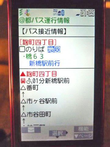 bce493e0.jpeg