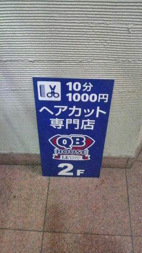 2011011719040000.jpg