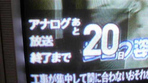 2011070408530000.jpg