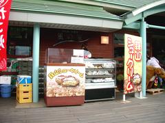 蒜山シュークリーム