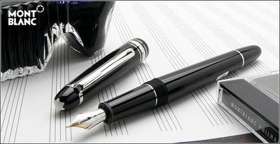 reputable site 17d1c 8cdd2 モンブラン万年筆が通販で安いのはコチラ|モンブラン万年筆の ...