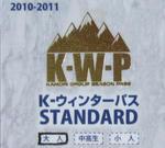 kpass.JPG