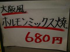 371d6cf1jpeg