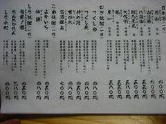 694c8cb1.jpeg
