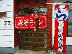 yosi001.jpg
