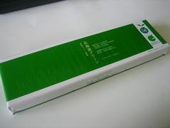 bc658327.jpeg