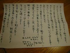 IMG_4030.jpg