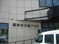 IMG_5413.jpg