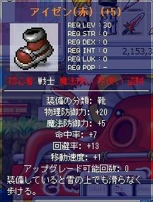 070714005.JPG