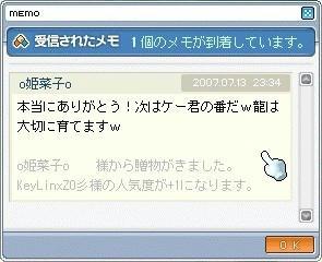 070714000.JPG