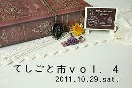 vol4S.jpg
