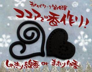 wakumokuwa-ku14.jpg
