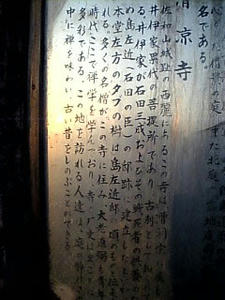 hikonehukei9.jpg