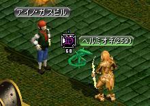 e74b900c.jpeg