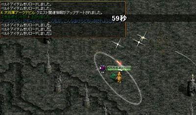 ba361c63.JPG