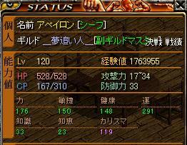 71e2e6c2.JPG