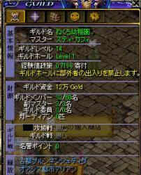 6c7e0772.JPG