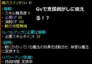f6e4e3d3.png