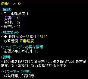 19caee77.png