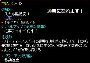 3d4b8644.png