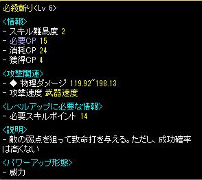01ef9881.png