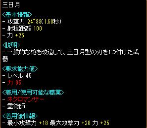 d7f69bec.png