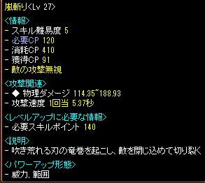 a9f940d5.png