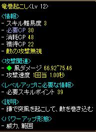 e0560d6e.png