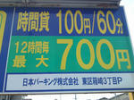 2011123102.jpg