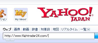 2012021001.jpg