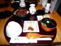 20060629-ひつまぶし