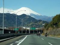 20080217-富士山