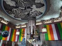 20090320-建長寺