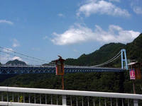 20090815-竜神大橋