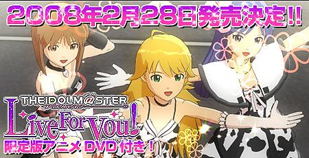 オリジナルアニメDVD同梱版