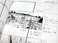 2008_0116_03
