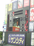 黒田でした。
