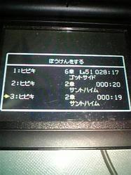 080125_132108.jpg