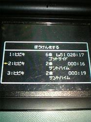 080125_203244.jpg
