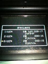 080125_232430.jpg
