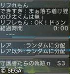 c5c46347.JPG