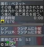 0dfcebd5.JPG