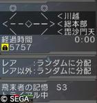 cce9d66f.JPG