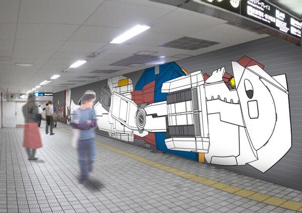 大阪のガンダム壁画