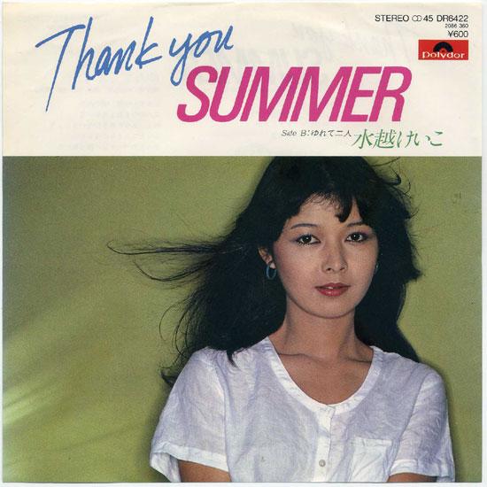 Thank you Summer 水越けいこ ジャケットイメージ