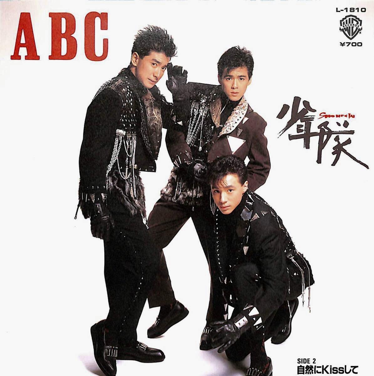 ABC 少年隊 ジャケットイメージ
